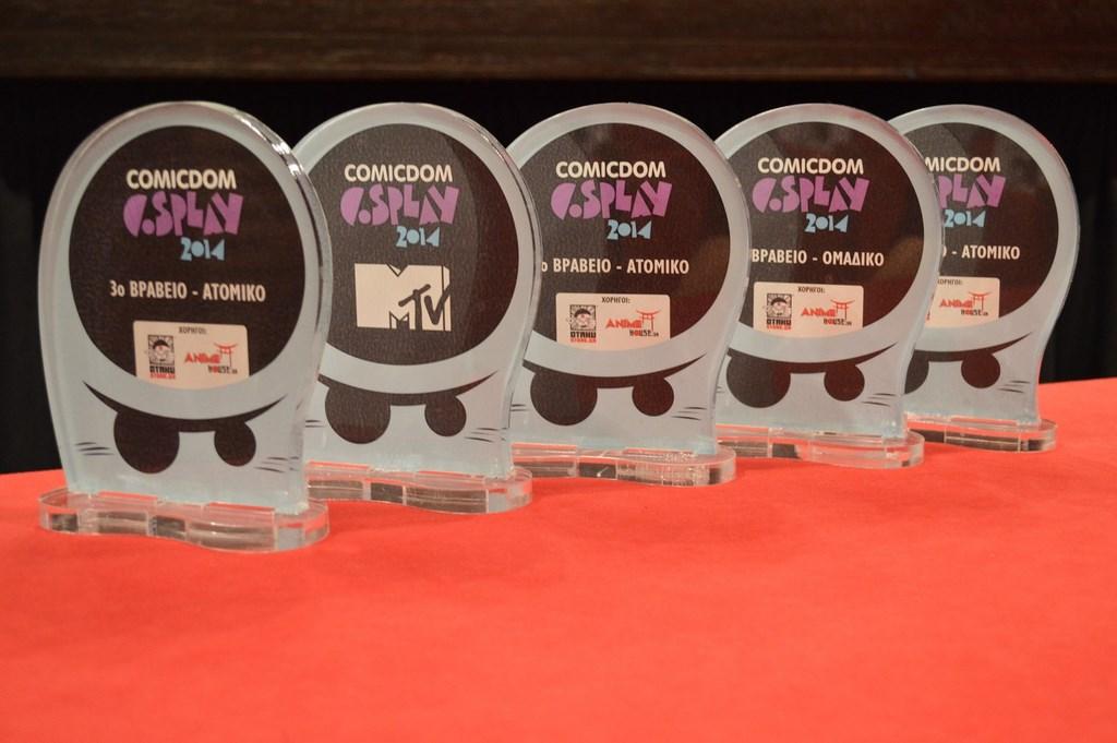 .... αυτά είναι τα βραβεία που περιμένουν τους φετινές νικητές του διαγωνισμού...