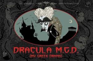 draCULA-MGD
