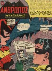Anthropos Nyxterida - 01