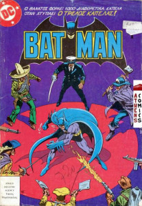 Batman #1 - Psaropoulos - Cover