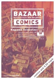 comicdom_bazaar_3a