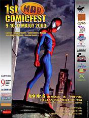 madcomicfestival080503