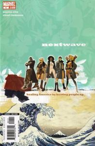 Nextwave-1-Stuart-Immonen