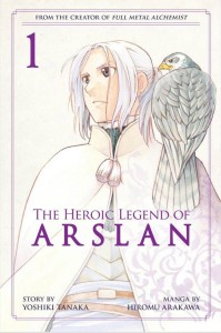 the-heroic-legend-of-arslan-arakawa-hiromu-5235331