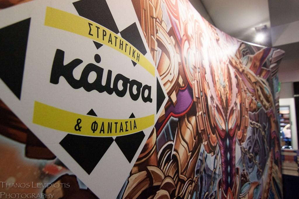 CCA2015-bazaar kaissa (16)
