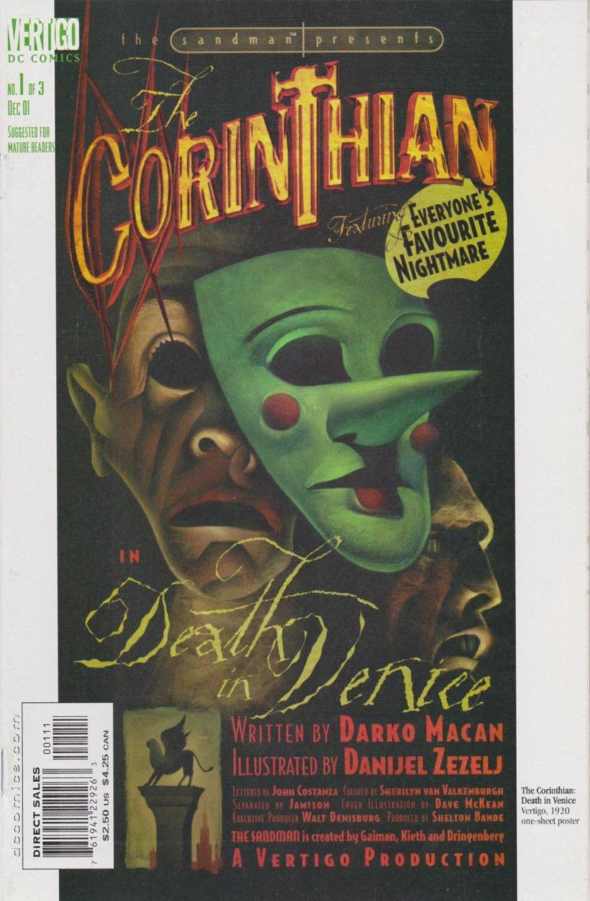 corinthian1