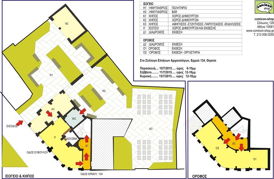 penaki_skapani_floorplan