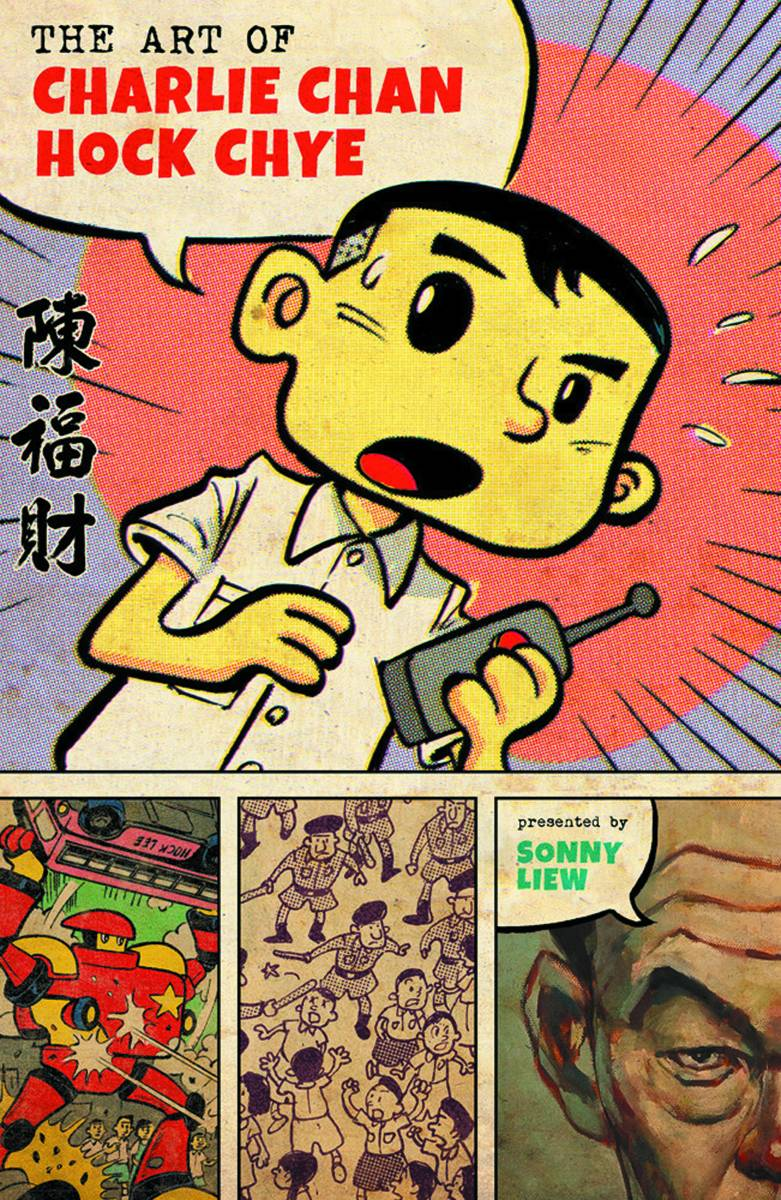 The Art Of Charlie Chan Hock Chye: Bookplate Edition