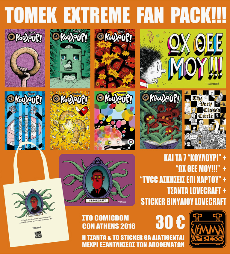 tomek_fan_pack