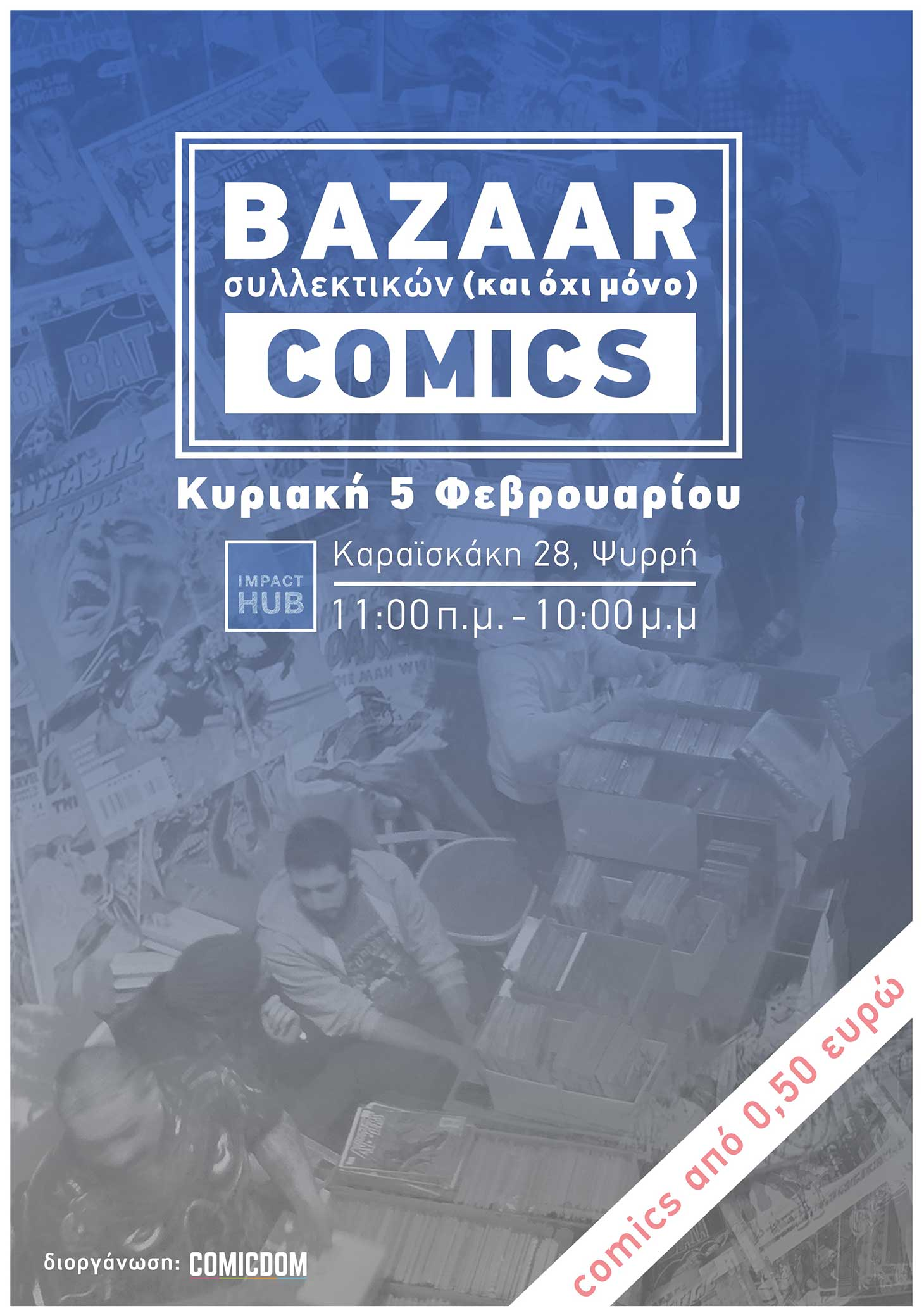 Comicdom Bazaar Winter 2017