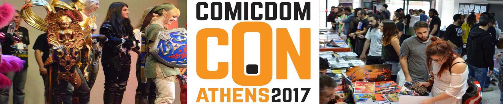 comicdom con athens 2017 website