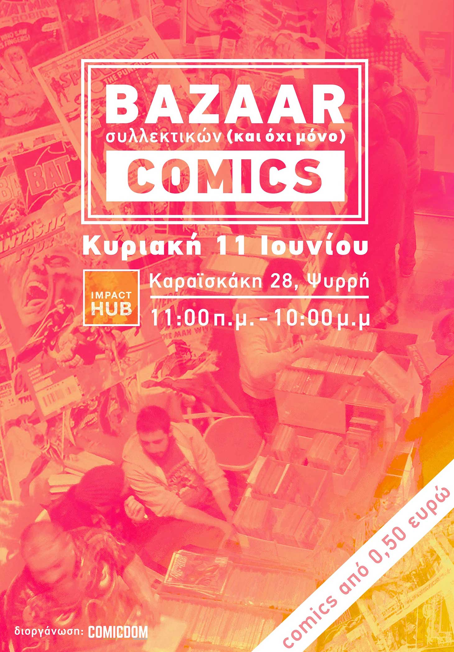 Comicdom Bazaar Summer 2017