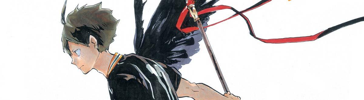 Haikyu Volume 16