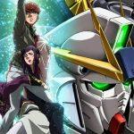 Mobile Suit Gundam NT trailer