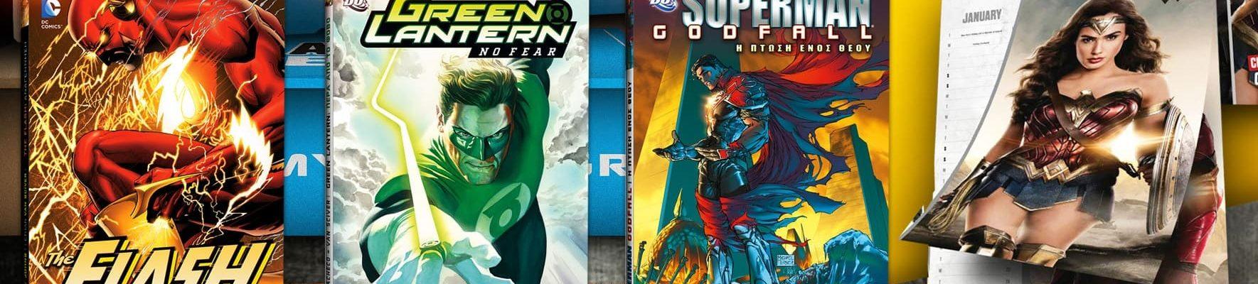 DC Heroes Box Digital Content