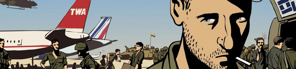 Israeli Animation Days