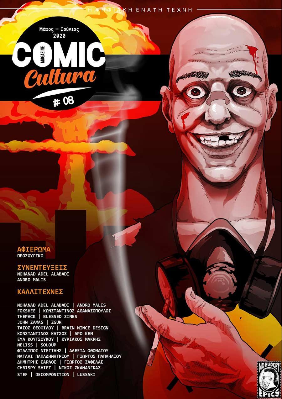 Comic Cultura