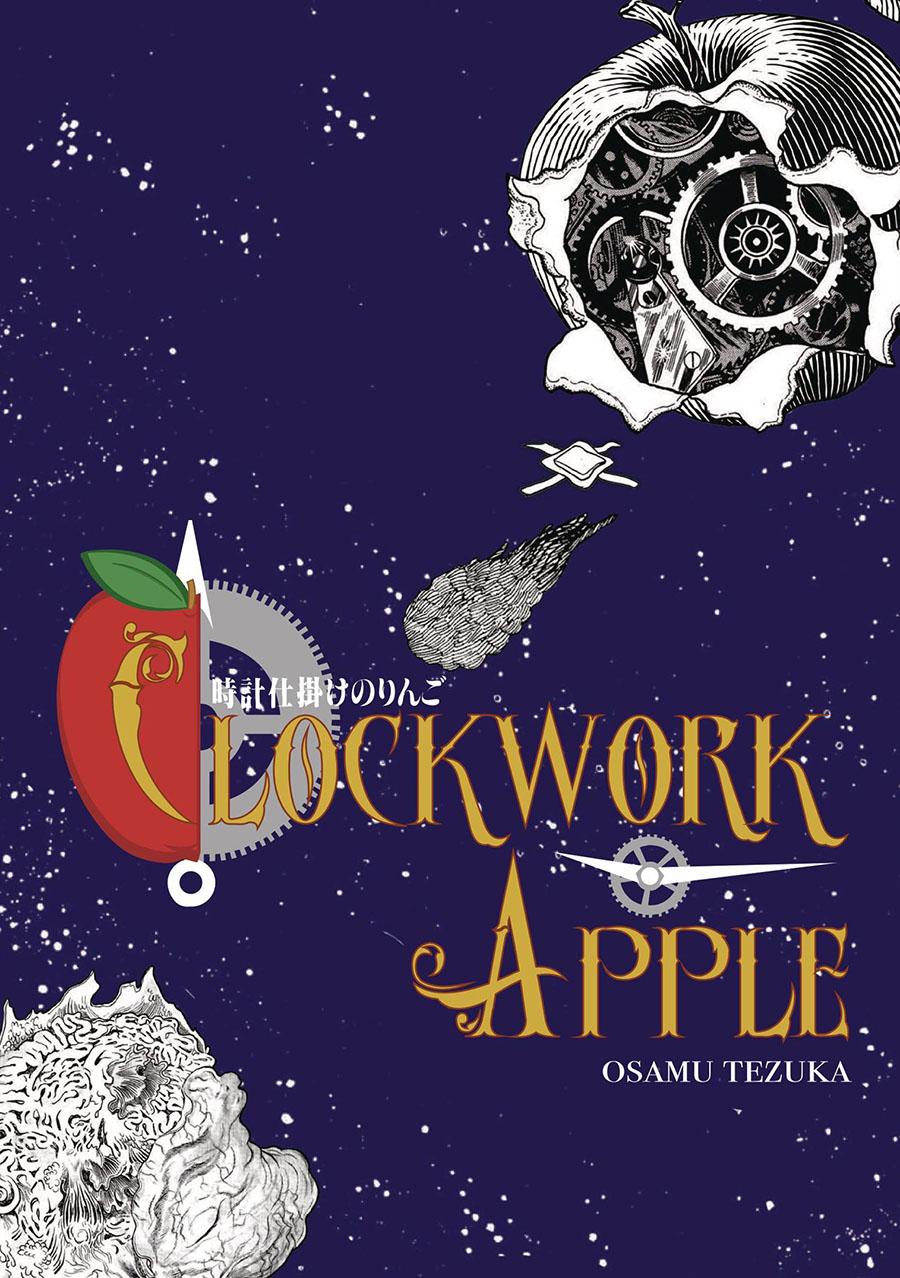 Clockwork Apple