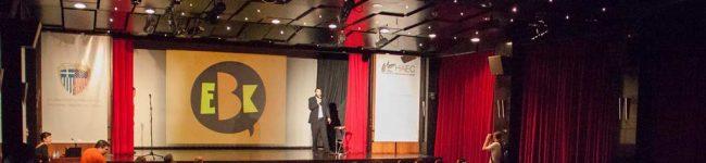 Comicdom Con Athens 2021 - EBK