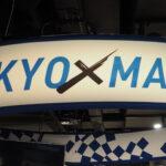 Sport X Manga Exhibition